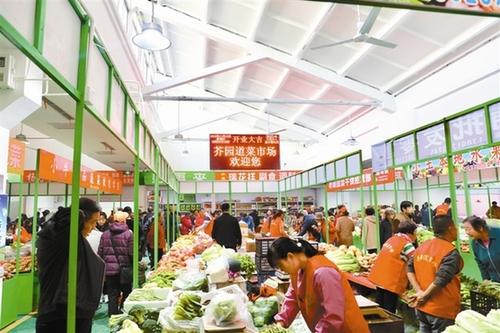 芥園道菜市場開張營業