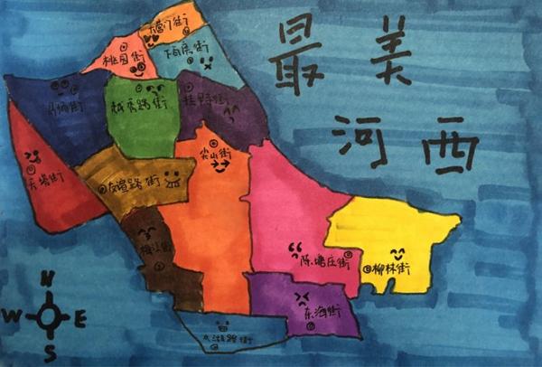 参与奖《河西地图》