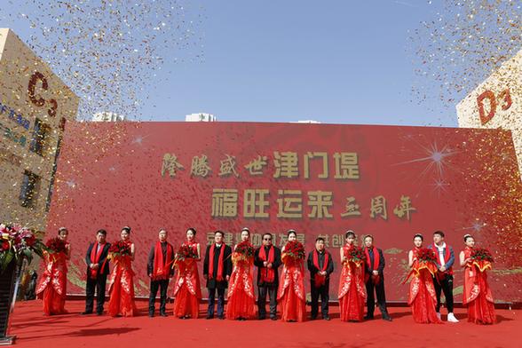 王頂堤商貿城助力京津冀協同發展三年顯成效