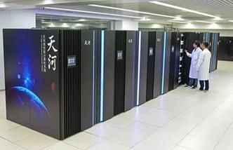 """""""天河工業雲""""通過驗收"""