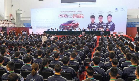 全国职业院校技能大赛(中职组)汽车运用与维修技能赛开幕