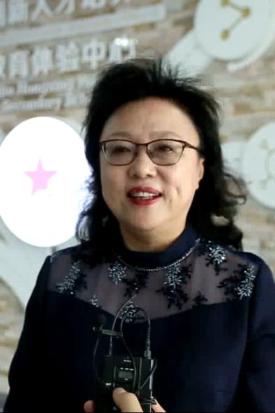 郭荔:助力职业教育相互交流 合作共赢