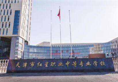 京津冀地区ARE模拟企业经营挑战赛 全程全景体验智能制造