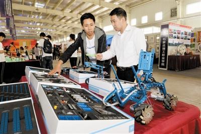 滨海职教科技文化节开幕