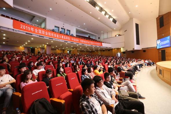 2019年全国物流青年学者高峰论坛在天津举行