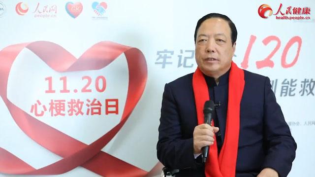 闫希军:迅速进入医疗急救体系使每一个生命危急者得到有效的救治