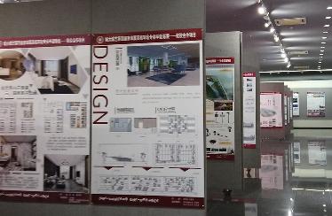 第四屆京津冀高校畢業設計展暨就業溝通會舉行