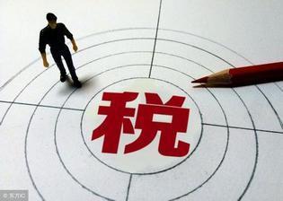 天津開發區稅務局創新辦稅平穩推進