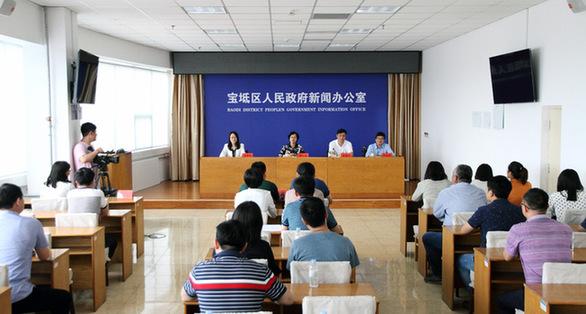天津市寶坻區第三屆創新創業大賽6月開賽