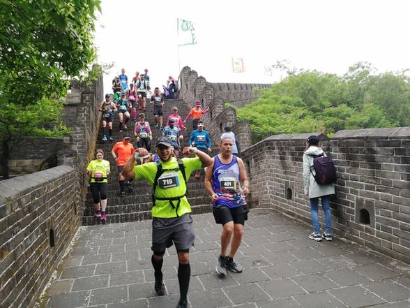 黃崖關長城國際馬拉松旅遊慶典活動舉行