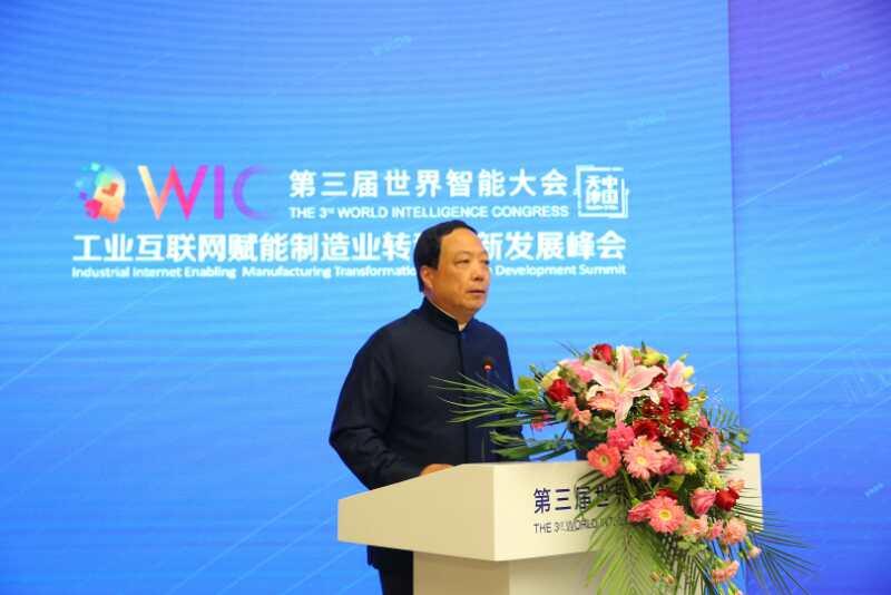 闫希军:智能制造已经成为中药迈向现代产业的必由之路