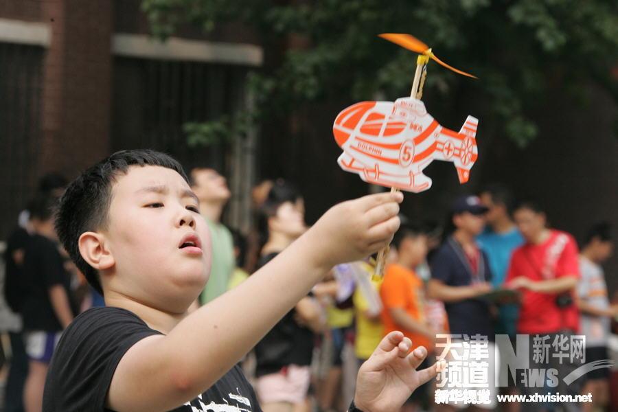天津举办青少年航空模型竞赛