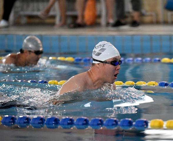 和平區舉行第九屆全民運動會遊泳比賽