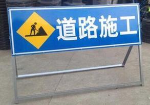 武清區兩條道路施工禁行