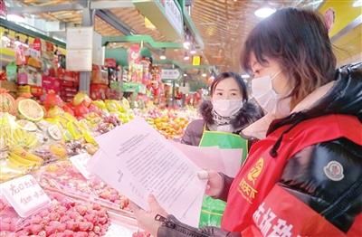 農貿市場(chang)保供(gong)穩(wen)價