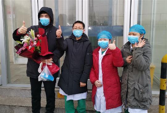 天津首位治愈的新型冠狀病毒感染的肺炎患者出(chu)院