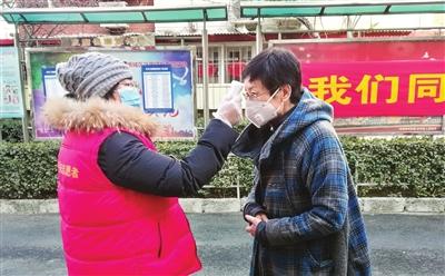 眾志成(cheng)城 全民防控