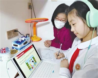 網上課堂 停課不停學
