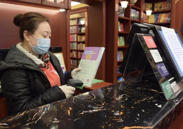 天津︰書店(dian)逐漸恢復營業