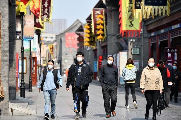 天津︰古(gu)文化街恢復開放