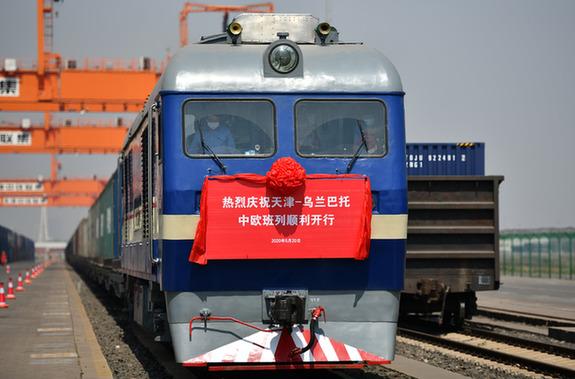 天津自貿區首開鐵水(shui)聯運中歐班列