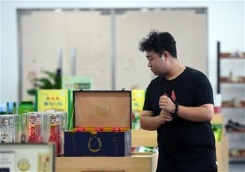 天津消費扶貧天水中心館開始運營