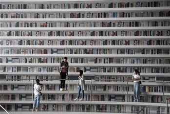 """天津:""""濱海之眼""""圖書館全面恢復開放"""