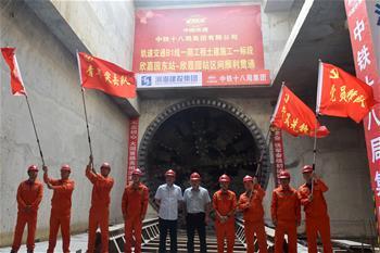 天津濱海新區首條地鐵隧道貫通