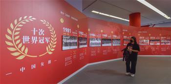 《國家榮譽—中國女排精神展》在天津展出