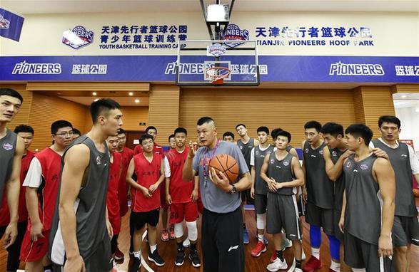 籃球——天津先行者籃球公園正式投入使用