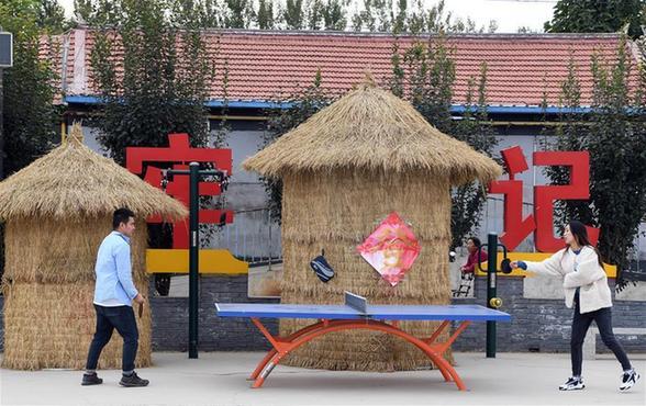 天津薊州臟亂差村變身人居環境整治示范村