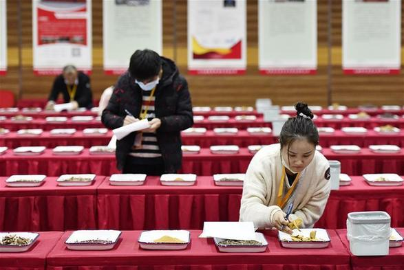 全國中藥傳統名堂職業技能競賽決賽在津舉行