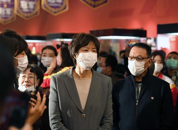 郎平參觀《國家榮譽—中國女排精神展》