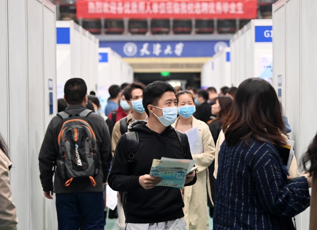 天津大學舉行2021年春季大型雙選會