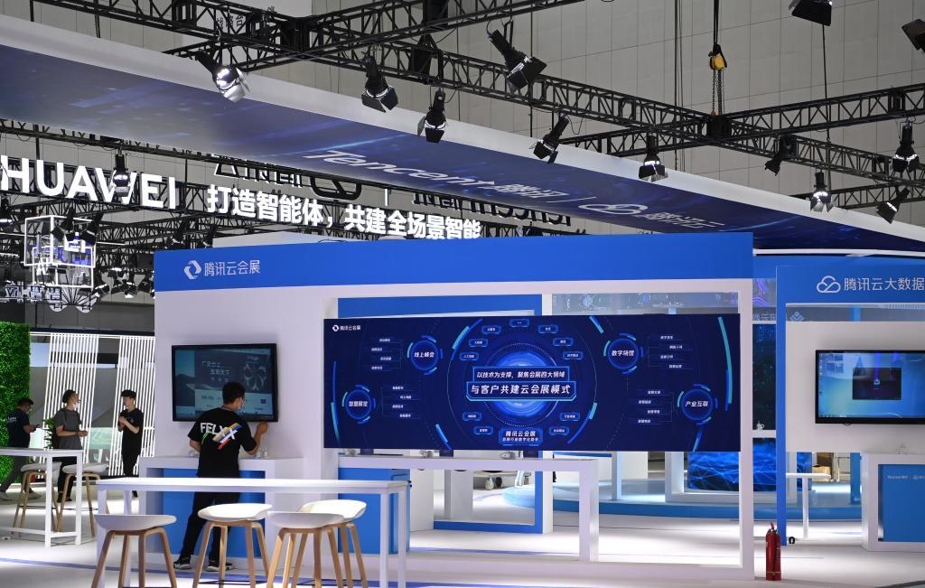 第五屆世界智能大會即將開幕