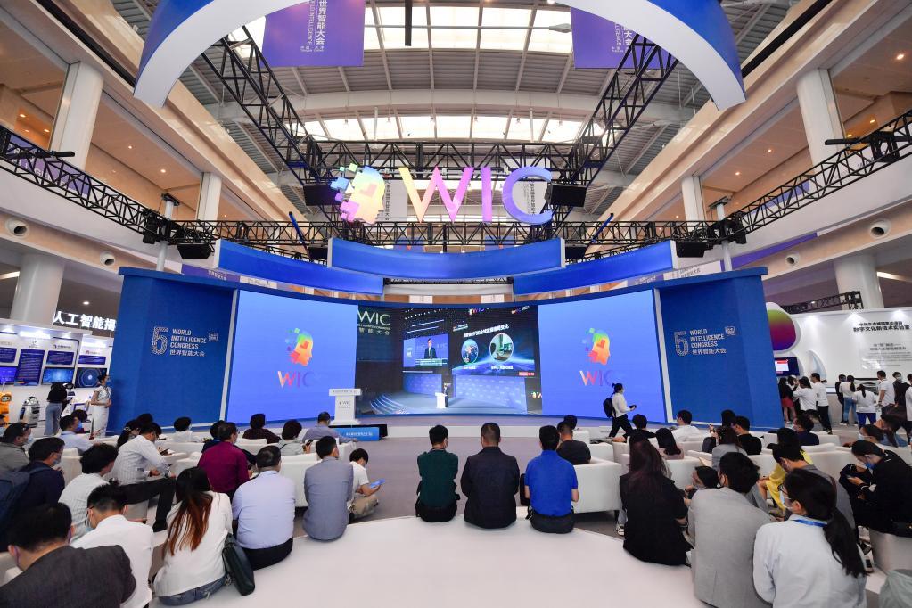 """智能時代奔你而來——第五屆世界智能大會""""繪""""出發展新圖景"""