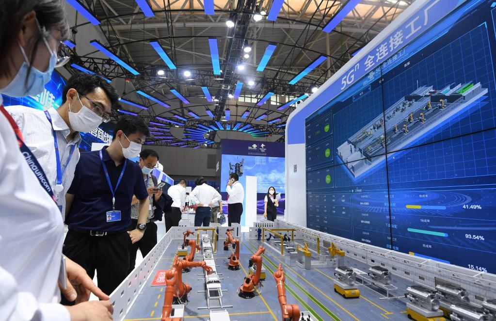 第五屆世界智能大會在津開幕