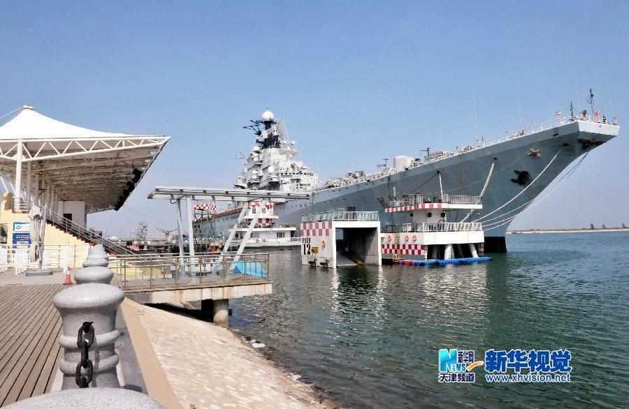 天津滨海新区打造海洋旅游产业