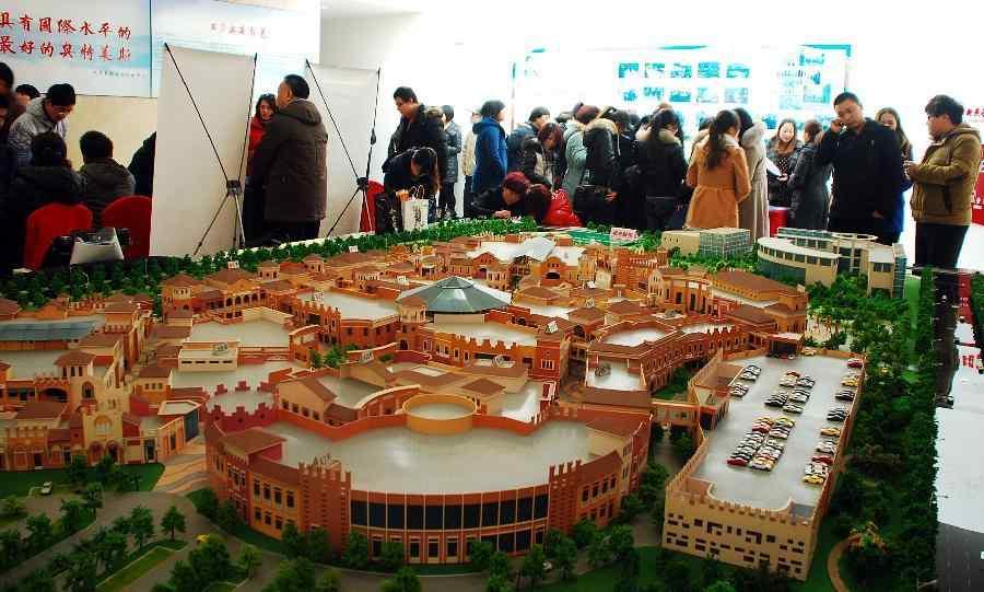 远洋未来广场试营业 巨幕影院为华北第一 新华图片